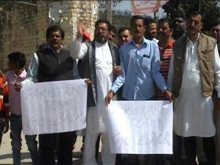 भारत -पाकिस्तान टी -20 मैच का अब पंजाब में विरोध