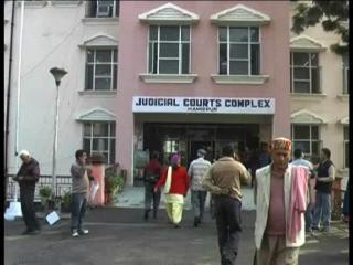 हमीरपुर में लगाई गई लोक अदालत, निपटाए गए 1200 मामले