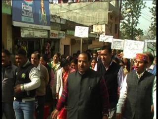 जेएनयू मामला: प्रदेश भर में वामपंथियों और कांग्रेस के खिलाफ प्रदर्शन