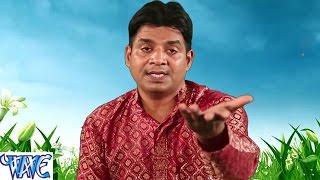 Balmua Bedardi Milal - Bimal Bhojpuriya - Bhojpuri Sad Songs 2016 new