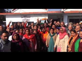 देहरा ब्लॉक समिति के चेयरमैन एवं वाइस चेयरमैन पद पर कांग्रेस का कब्जा