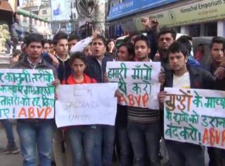 एबीवीपी ने निकाली एल.आर. संस्थान के खिलाफ रोष रैली