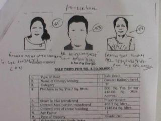 'टॉप क्लास डॉक्टर से इलाज कराएं अरुण धूमल'