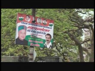 20 को कांग्रेस नाहन में खोलेगी मोदी के जुमलों की पोल