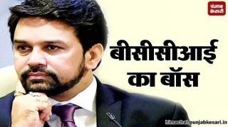 बीसीसीआई का सबसे यंग बॉस