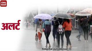 सावधान! अगले 48 घंटों में होगी भारी बारिश