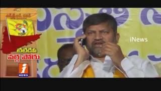 Cold War Between Revanth Reddy And Senior TDP Leaders In Telangana | iNews