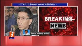 Arunachal Pradesh Ex CM Kalikho Pul Commits Suicide | iNews