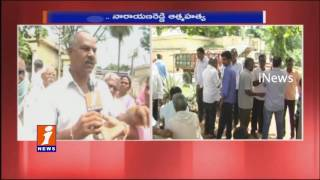Ex ASI Mohan Reddy Illegal Finance Starts Again   Narayana Reddy Commits Suicide   iNews