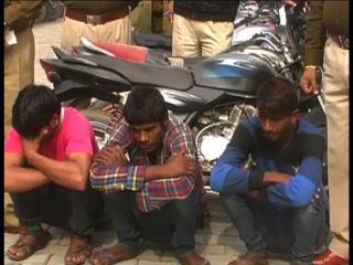 वाहन चोरी करने वाले गिरोह के तीन सदस्य गिरफ्तार