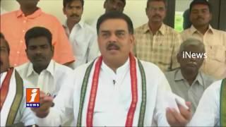 Nadendla Manohar Demands Details of Expenditure Govt Funds   iNews