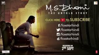 M S Dhoni The Untold Story -Teaser - Sushant Singh Rajput