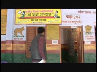 Booth loot aur pathrav me kotwal bane aropi, DM ne kiya nilambit