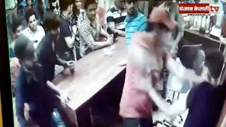 सरेआम खेला गया गुंडागर्दी का नंगा नाच, वीडियो वायरल