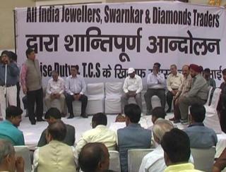 दिल्ली के ज्वेलरी कारोबारी 3 दिन के सांकेतिक हड़ताल पर