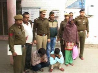 पुलिस ने सुलझाई ब्लाइंड मर्डर की गुत्थी, 3 गिरफ्तार
