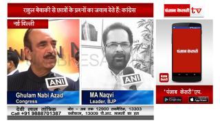 Politicos react to Rahul Gandhi?s address in Bengaluru