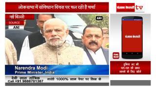 Debate, discussion and conversation 'Parliament's soul' PM Modi