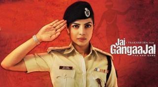 Watch Public Movie Review : Jai Gangaajal