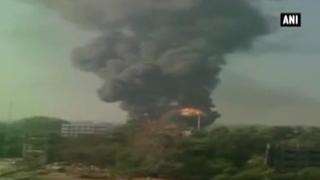 महाराष्ट्र के डोम्बिवली के एक कंपनी परिसर में लगी भीषण आग