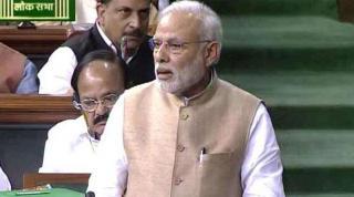 Narendra Modi on constitution day