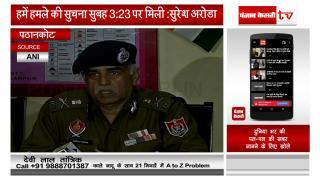 डीजीपी ने बताया NIA और पंजाब पुलिस मिलकर करेगी जांच
