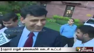 Raghuram Rajan leaves key rates unchanged in his last policy meet
