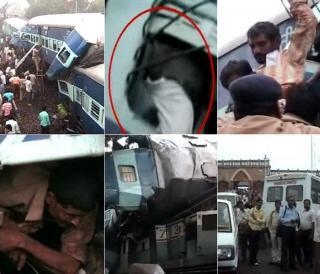 झारखंड: हावड़ा-भोपाल एक्सप्रेस की चपेट में आई कार, 13 लोगों की मौत