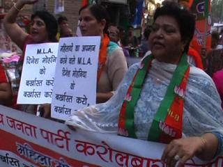 बीजेपी की महिला मोर्चा ने की दिनेश महोनिया को बर्खास्त करने की मांग