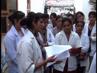 बिना मंजूरी के ही BPSMV ने BAMS की छात्राओं को दिया दाखिला