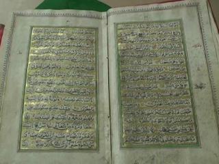 आजमगढ़ में रखी है औरंगजेब की हस्तलिखित कुरान..