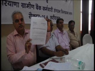 ग्रामीणों बैंकों में करोडों के घपले के लगे आरोप, CBI जांच की उठी मांग