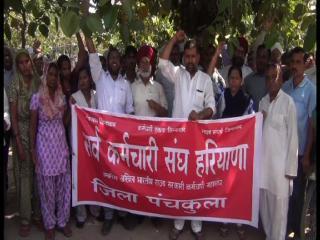 अंतर्राष्ट्रीय मजदूर दिवस पर गरजा हरियाणा का मजदूर संघ