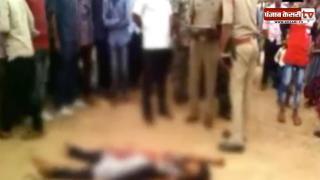 17 साल की लड़की की सरेआम गला रेत कर हत्या