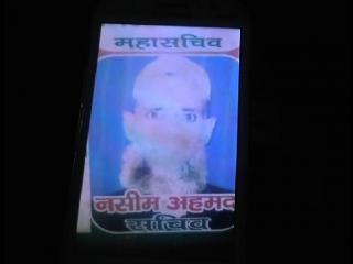 मेरठ में सपा नेता ने की पड़ोसी की हत्या