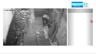 बदमाशों ने मिर्ची पाउडर डाल व्यापारी से लूटे लाखों, CCTV में कैद वारदात