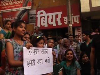 शराब बिक्री के खिलाफ लोगों का विरोध प्रदर्शन