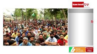 कर्फ्यू और तनाव के बीच अलगाववादियों की बड़ी रैली