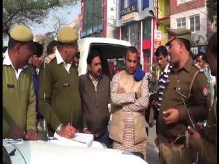 अवैध रुप से नेता जी ने लगा रखा था हूटर, पुलिस ने काटा चालान