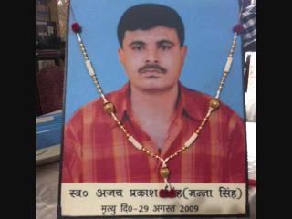 मन्ना सिंह हत्याकांड में 22 दिसंबर को आएगा फैसला, बाहुबली नेता मुख्तार अंसारी हैं आरोपी