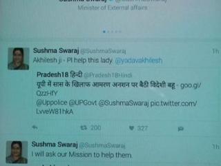 धरने पर बैठी विदेशी बहु की मदद के लिए आगे आईं सुषमा स्वराज