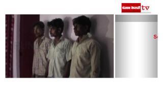 मंदबुद्धि लड़की से दबंगों ने किया बलात्कार, तीन आरोपी गिरफ्तार