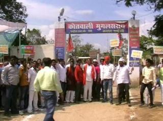बीजेपी कार्यकर्ताओं ने सरकार और पुलिस के खिलाफ किया प्रदर्शन