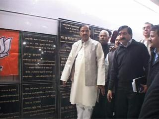 केन्द्रीय मंत्री महेश शर्मा ने कई परियोजनाओं का किया लोकार्पन