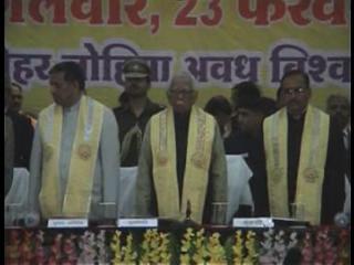 JNU मामले पर राज्यपाल राम नाईक का बयान, कहा-हर आदमी को मर्यादा का पालन करना चाहिए