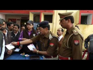 पुलिस ने की सामुदायिक पुलिसिंग की शुरूआत