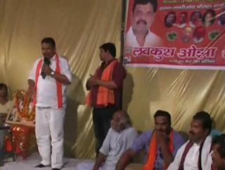 असदुद्दीन ओवैसी के दौरे का हिंदु युवा वाहिनी ने किया विरोध