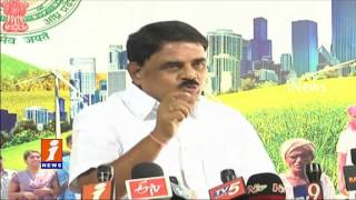 Krishna Pushkaralu Starts From Ferry Palle Raghunatha Reddy | iNews
