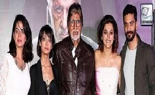 PINK Trailer Launch  Amitabh Bachchan Taapsee Pannu | Shoojit Sircar