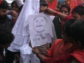 यह देश हिंदुओं का है और मुस्लिमान यहां किराएदार हैंः हिंदु महासभा